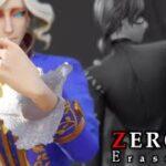 【identity v/第五人格MMD】Erase or Zero【model dl】