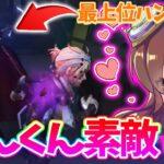 大会でNozomi.さんに褒められた最高の囚人チェイスをみんなに見てほしい!【第五人格】【IdentityV】【ぱんくん】