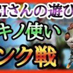 【ランク戦】直ったー!!!liveが出来るぞー!!魔トカゲ・ルキノ【15:00~16:00視聴者参加型】【第五人格】【identityⅤ】【第5人格】