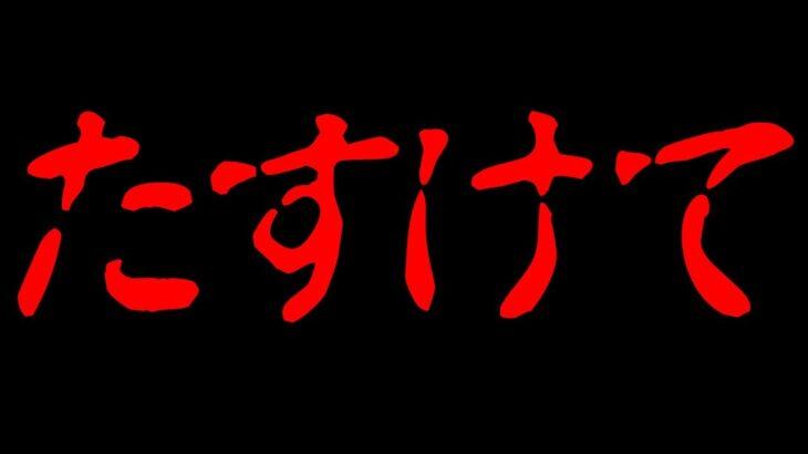 夜ラン(しょうぐんなおまじふだー)【第五人格】【IdentityⅤ】
